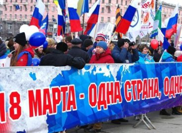 Пять лет вместе: в 2014 году Крым воссоединился с Россией