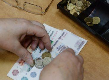 Более трёх тысяч сальчан получат повышенную пенсию