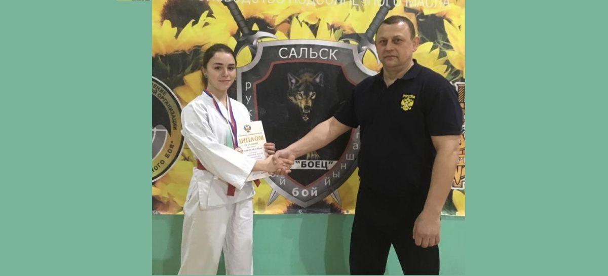 Рукопашница из Сальска завоевала «бронзу» первенства России
