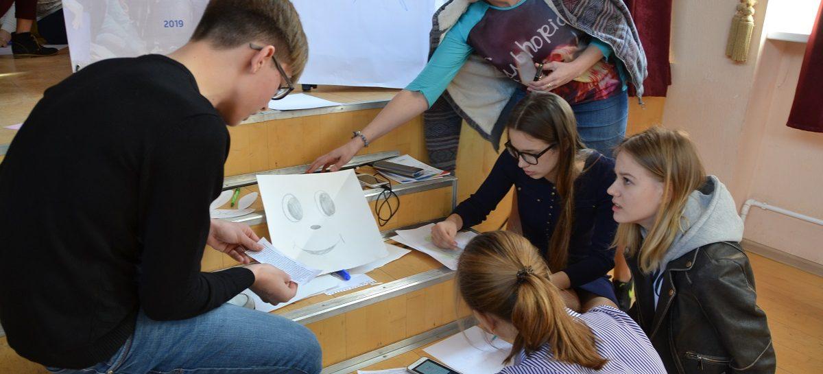 Сальская молодежь училась социальному проектированию у ростовских специалистов