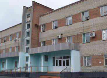 Сальская железнодорожная больница на Родниковой в Сальске изменила статус