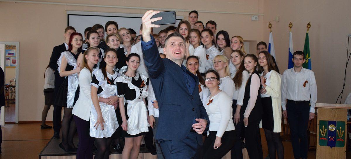 Финалист конкурса «Лидеры России» Евгений Новиков дал мастер-класс сальским школьникам