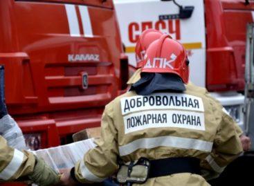 В области создаются добровольные пожарные команды