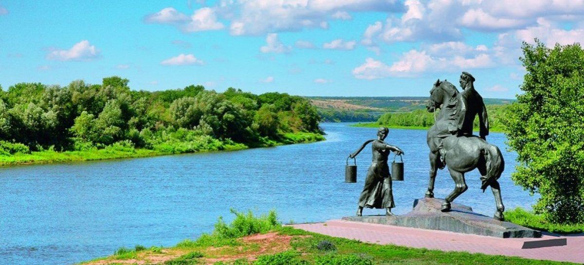 Добро пожаловать в Ростовскую область
