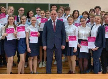 На Дону стартовала Всероссийская акция «Урок цифры»