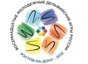 Разработана эмблема Дельфийских игр России