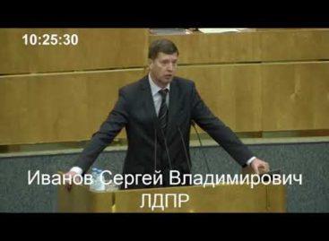 Письмо сальчанки о «мусорной» реформе дошло до Госдумы