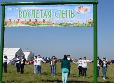 В Орловском районе в восьмой раз прошёл фестиваль экотуризма «Воспетая степь»