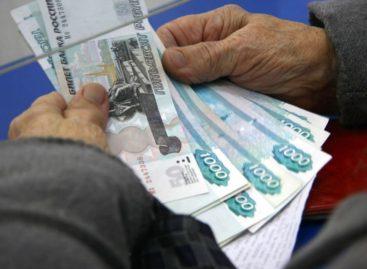 С 1 апреля на 2% выросли социальные пенсии