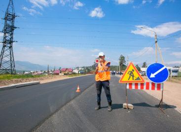 Активными темпами идут работы по нацпроекту «Безопасные и качественные автомобильные дороги»