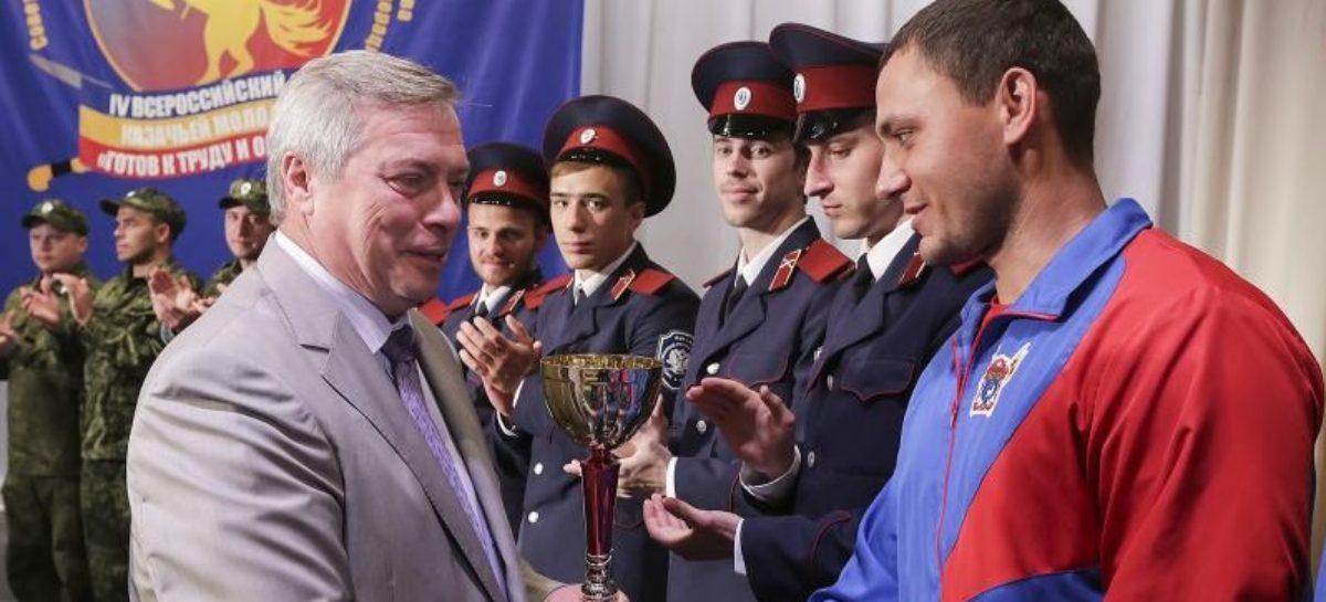 Казачья молодежь соревновалась на слете «Готов к труду и обороне-2019»