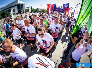 Сальчане – за бег: наши спортсмены поучаствовали в массовой акции в Ростове