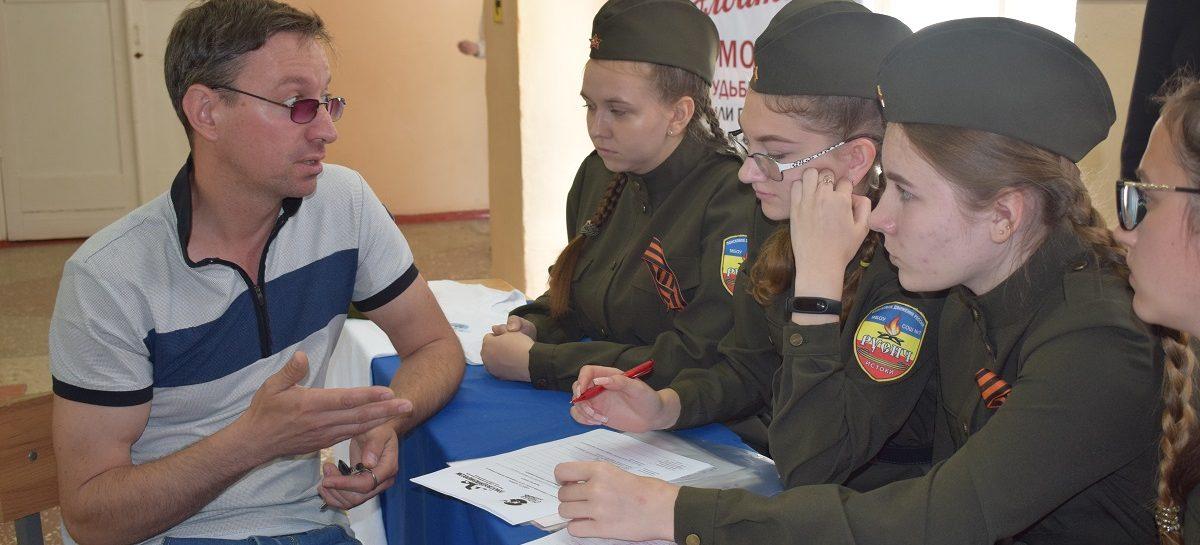 Сальские поисковики подводят итоги акции «Судьба солдата»