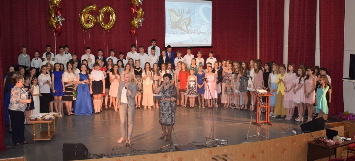 Рекордный выпуск: 88 ребят окончили школу искусств им. Еждика в Сальске