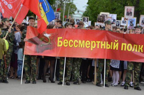 В День Победы в Сальске пройдёт «Бессмертный полк»