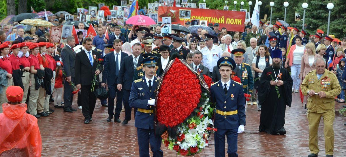 Сальчане с размахом отметили День Победы