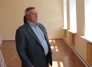 Василий Голубев выделил средства для образовательных учреждений Дона