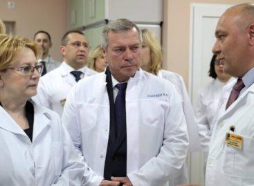 Вероника Скворцова высоко оценила здравоохранение области