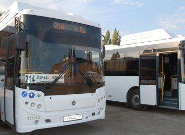 Льготный проезд в Ростовской области отменен на время карантина