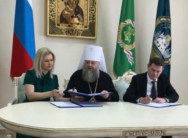 Подписано соглашение с Донской митрополией