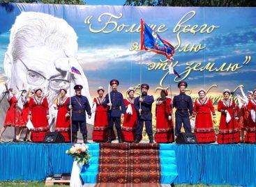 В Кочетовской прошла «Закруткинская весна»