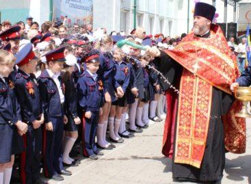 На Дону пополнились ряды юных казачат