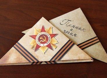 Сальчанам предлагают написать «Письмо Деду»