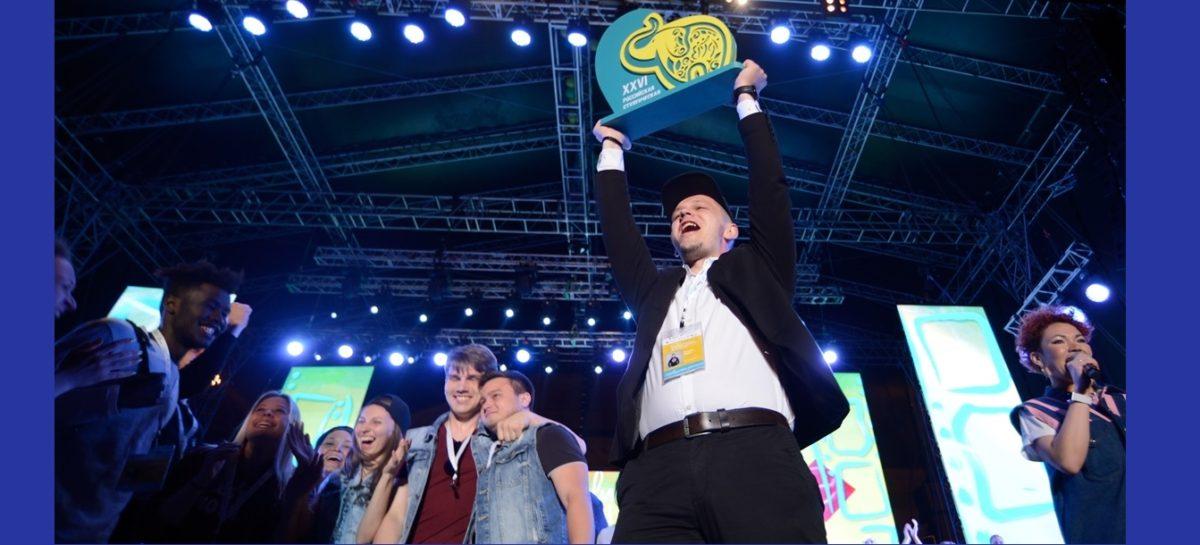 Дончане завоевали десять наград на Всероссийском студенческом фестивале