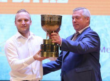 Глава Донского региона побывал на церемонии закрытия Южной хоккейной лиги-2018-2019