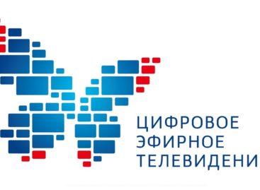 Через неделю Ростовская область перейдет к цифровому телевидению