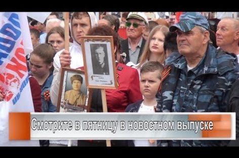 День Победы в Сальске