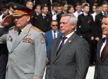 Глава Дона почтил память павших в годы Великой Отечественной войны