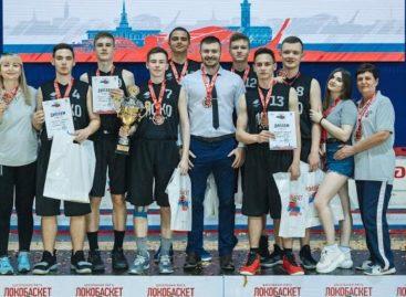 «Бронза» на России – победа Сальска: ученики школы № 1 заняли третье место в суперфинале «Локобаскета»