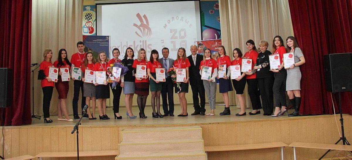 Завершился отборочный этап чемпионата «Молодые профессионалы»