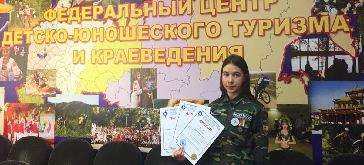 Работа юного сальского поисковика получила признание в Москве