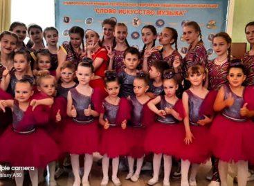 «Ренессанс» покажет сальчанам много эстрадных танцев и спектакль в стиле контемпорари