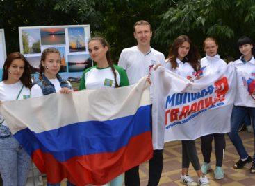 Что будет в Сальске в День России