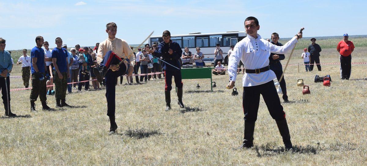 На Дону прошла спартакиада среди юных казаков