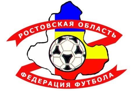 Спортсмены Сальского района выступают на кубке губернатора по футболу