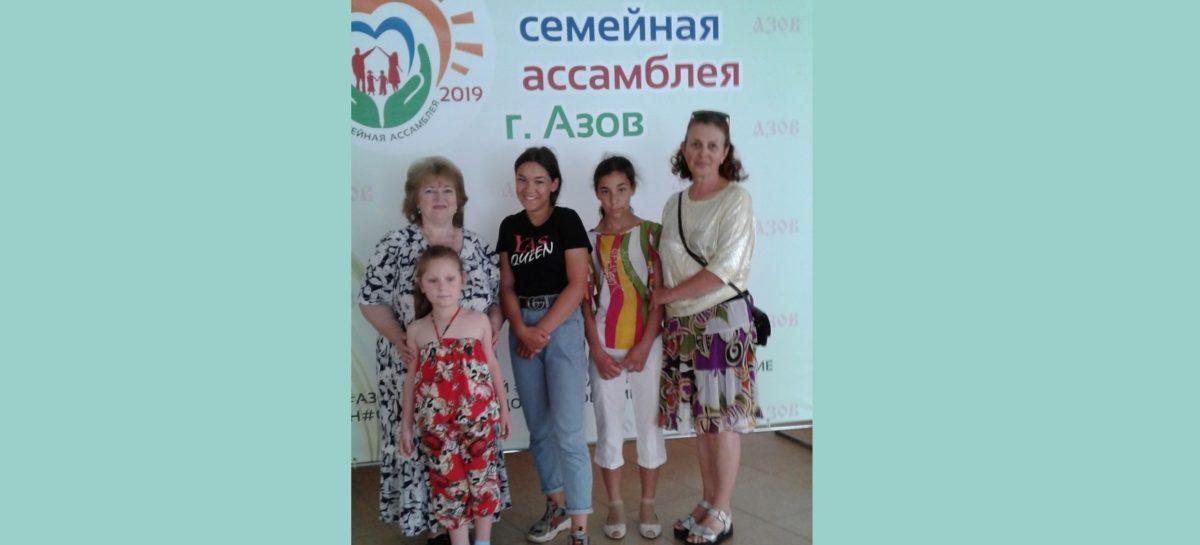 Семья сальчаники Ольги Ножка стала финалистом творческого конкурса замещающих семей