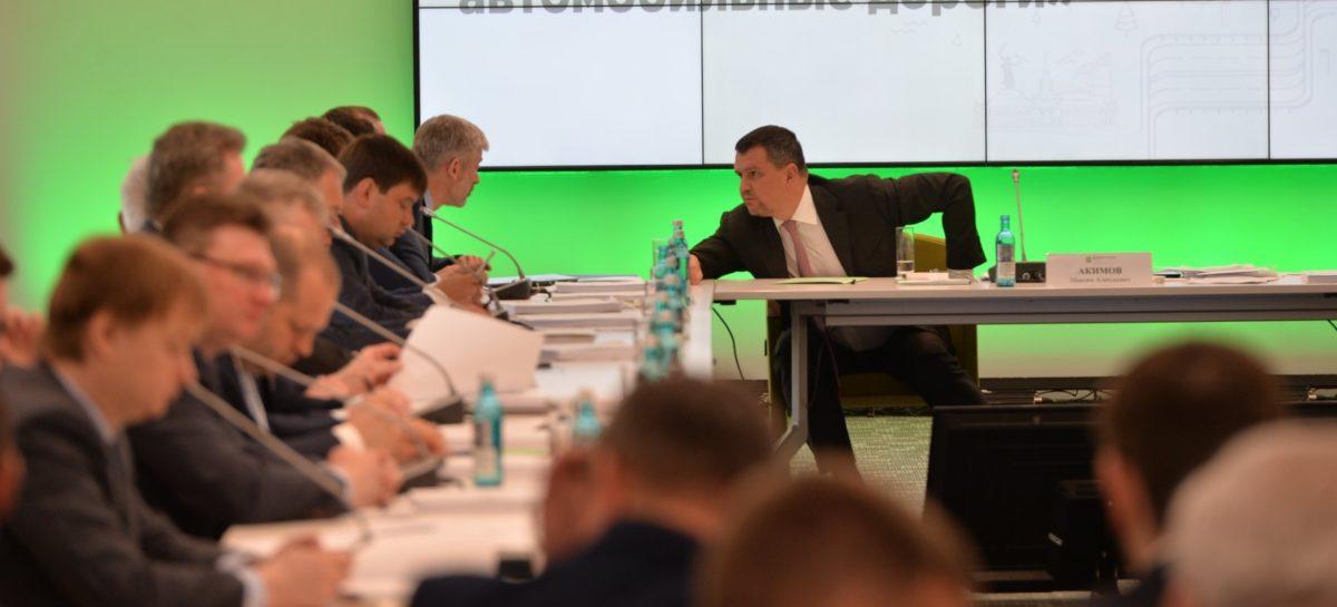 Василий Голубев принял участие в совещании вице-премьера России