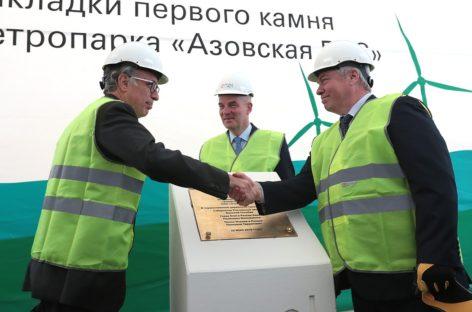 Ветропарк создаст новые рабочие места