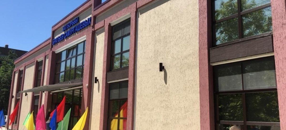 В Азове открылся новый спортивный зал единоборств имени братьев Самургашевых