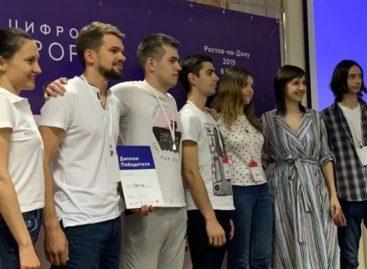 В финал конкурса «Цифровой прорыв» вышли 15 IT-команд Дона