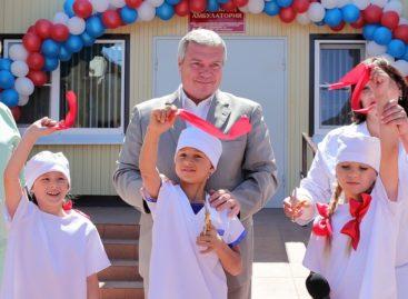 Губернатор открыл новое медучреждение в поселке Синегорском