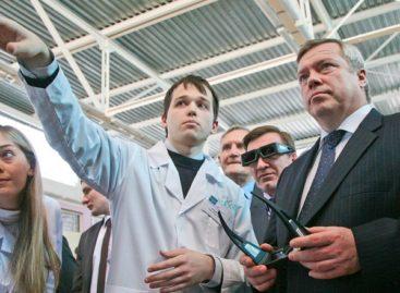 Губернатор распорядился выделить 5 млн рублей на проведение Всероссийского конкурса «Студент года»