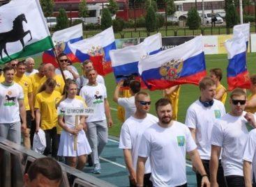 Завершились зональные этапы Спартакиады Дона