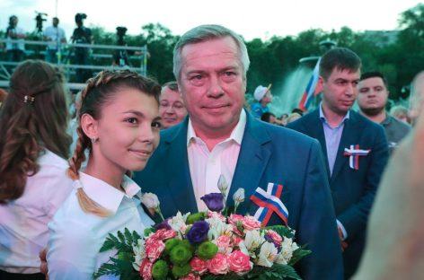 Как прошел День России в Ростовской области