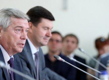 На поддержку малого и среднего бизнеса Дона до 2024 года направят около 6 млрд рублей