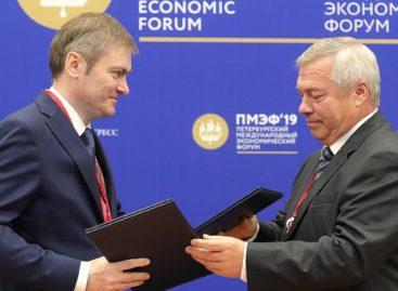 Новошахтинский завод нефтепродуктов ждут масштабные инвестиции